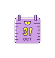 halloween calendar icon 31st october colorful vector image vector image