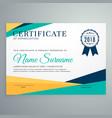 modern geometric certificate of appreciation vector image vector image