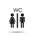 toilet restroom icon on white background modern vector image vector image