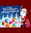 winter holiday christmas greeting card santa vector image vector image
