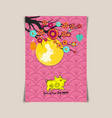 2019 chinese new year greeting poster flyer or vector image vector image