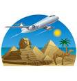 egypt travel vector image