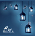 eid mubarak greeting with beautiful illuminated vector image