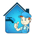 plumber and house vector image vector image