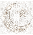 Ramadan Kareem half moon design background vector image vector image