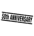 square grunge black 50th anniversary stamp vector image vector image