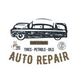 vintage hand drawn auto repair t shirt design vector image vector image