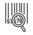 barcode search line icon logistic and delivery vector image vector image