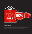 boxind day sale flyer template vector image vector image