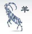 Goat polygon origami zodiac vector image vector image