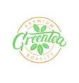 green tea hand written lettering logo vector image vector image