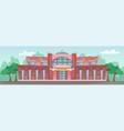 school building in cartoon style vector image