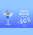 vermouth with ice web banner template alcohol vector image vector image