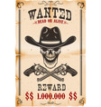 wanted poster template cowboy skull with crossed vector image vector image
