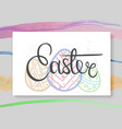 postcard or banner with hand drawn lettering vector image