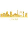 jeddah city skyline golden silhouette vector image vector image