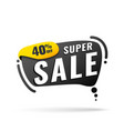 super sale this weekend special offer banner vector image