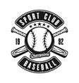 ball and two crossed baseball bats emblem vector image vector image