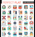 car service complex flat icon concept vector image vector image
