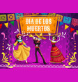 day dead skeletons dancing and playing guitar vector image vector image