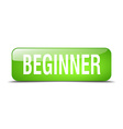 beginner green square 3d realistic isolated web vector image vector image