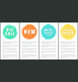 big sale new special offer best choice set labels vector image vector image