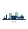 kyoto skyline monochrome silhouette vector image vector image