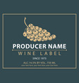 label for wine with bunch of grapes vector image vector image