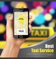taxi service application vector image vector image