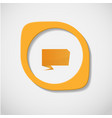 abstract orange square on a white background vector image vector image