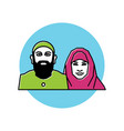 arabic people symbol muslim people islamic icon vector image