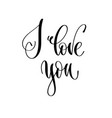 i love you - hand lettering inscription text to vector image vector image