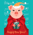 cartoon pig happy new year 2019 greeting card vector image vector image