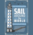 sea lighthouse or beacon marine travel vector image