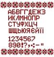 Ukrainian alphabet isolated on white background vector image