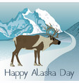 alaska day holiday vector image vector image