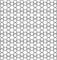 Delicate seamless pattern in islamic style with vector image vector image