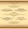 divider ornament vintage swirl scroll curl set vector image