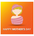 happy mothers day typographic design vector image