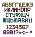 Ukrainian alphabet isolated on white background vector image vector image