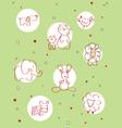 children storybook cute vector image