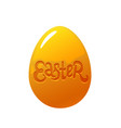 gold happy easter egg and hand drawn lettering vector image vector image