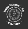 happy valentine day banner vector image vector image
