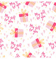 seamless background for girl with cute gifts vector image
