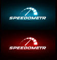 speedometer icon blue and red glowing speed vector image