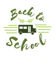 back to school flat logo with bass for greeting vector image