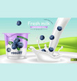 blueberry yogurt realistic product vector image vector image
