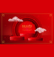 chinese new year brand banner template with podium vector image