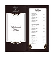 elegant vertical restaurant menu with leafy vector image vector image