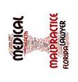 florida medical malpractice lawyer text vector image vector image
